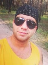 Maks, 28, Ukraine, Lisichansk