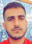 keyz Chahine, 25  , Algiers