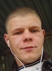 Vyacheslav, 31, Russia, Khanty-Mansiysk