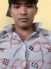 Phong, 28, Vietnam, Ho Chi Minh City