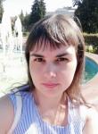 Elena , 33, Nizhniy Novgorod