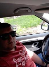 Serg, 34, Ukraine, Kamenskoe