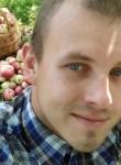 Sergey, 28, Shuya