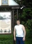 Ivan, 34, Vyshniy Volochek