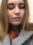 Галя Рыба, 19 лет, Москва