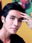 Danny Lee, 29  , Bandung