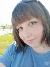 Anastasiya, 28, Russia, Novosibirsk