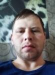 Василий , 28 лет, Краснокаменск