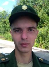 Aleksey, 21, Russia, Nizhniy Novgorod