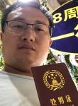 邓先生, 30, Guangzhou