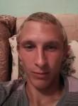 Aleksey, 23  , Yuzhnouralsk