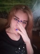 Svetlana , 20, Russia, Podgornoye