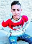 احمد, 19  , Diyarb Najm