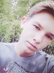 Aleks, 20, Yakutsk