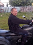 Альберт, 45 лет, Казань