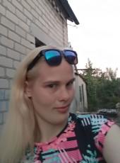 Valya, 19, Ukraine, Melitopol