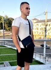 Vlad, 20, Ukraine, Vinnytsya