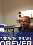 Omri, 30  , Beersheba