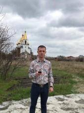 Denis, 32, Russia, Krasnodar