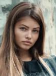 Mishel, 18  , Revda