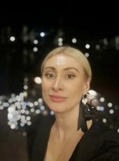 Irina, 36, Russia, Vidnoye