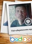Георги , 52  , Ancona