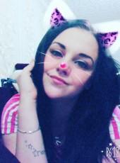 Кристи Кисс, 22, Россия, Москва
