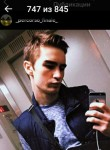 Vadim, 20  , Moscow