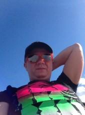 Marsel, 35, Russia, Sterlitamak