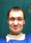 игорь, 50 лет, Сургут