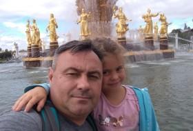 Valeriy, 46 - Miscellaneous