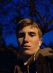Назар, 18, Kiev