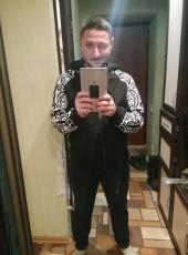 Евгений, 39, Russia, Dzerzhinsk
