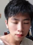 leon, 18, Taipei