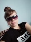 Irina, 27, Irkutsk