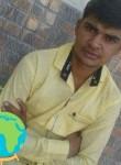 ahir Kanu, 18  , Jamnagar