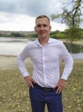 Sergey, 29, Russia, Armavir