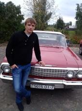 Evgeniy  Trukhan, 26, Belarus, Minsk