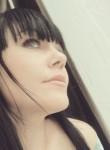 Olga, 35  , Novoshakhtinsk