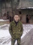 ruslan, 37  , Gubkin
