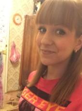 Valeriya, 23, Russia, Moscow