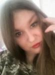 Мерзкая, 27 лет, Одеса