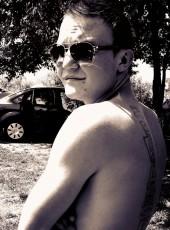 Артём, 30, Россия, Таганрог