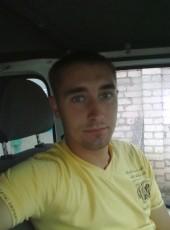 Ivan, 29, Belarus, Svyetlahorsk