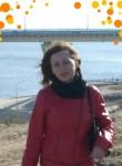 Ирина, 39 лет, Волгоград