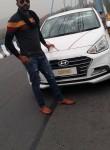 Anil, 18  , Pathankot
