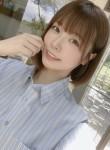 陈宇杰, 25, Yokohama