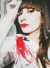 Natali, 29, Ukraine, Borispil