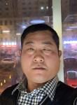 好好人, 43, Linyi