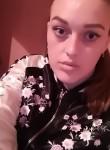 Irina, 26, Mykolayiv